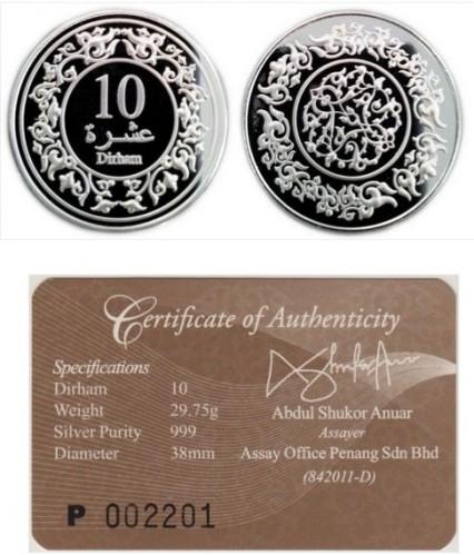10_dirham_public_gold