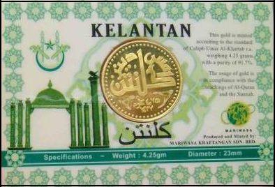 Dinar Malaysia