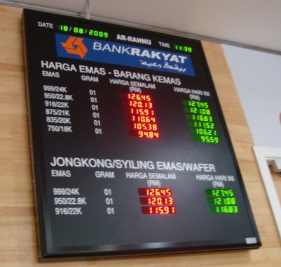 Ar_Rahnu_Bank_Rakyat_electronic_display