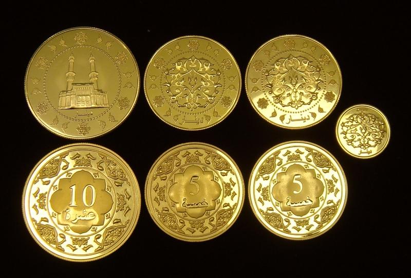 all_dinar.jpg
