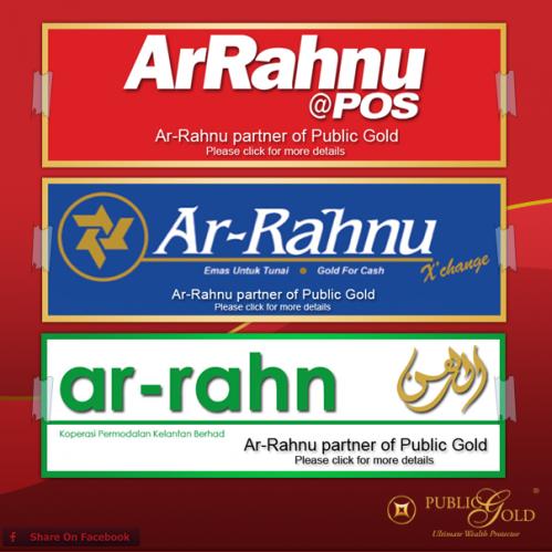 ar-rahnu-public-gold