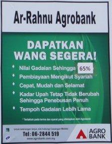 ar_rahnu_agro_bank