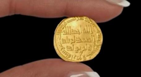 dinar_emas