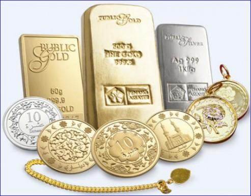 emas_public_gold